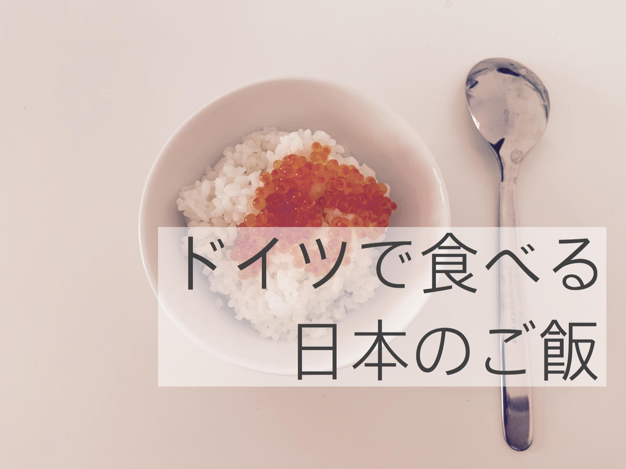 炊く を 方法 米 美味しく まずい
